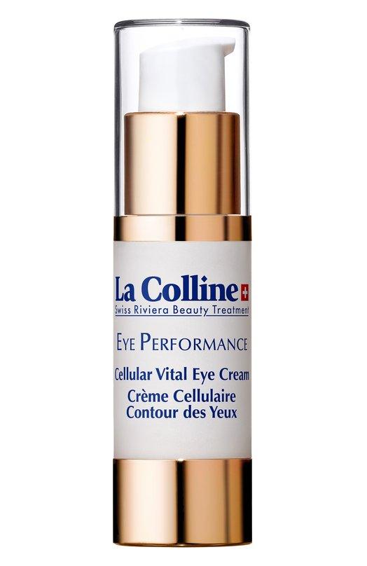 Восстанавливающий крем для век с клеточным комплексом La CollineДля кожи вокруг глаз<br><br><br>Объем мл: 15<br>Пол: Женский<br>Возраст: Взрослый<br>Цвет: Бесцветный