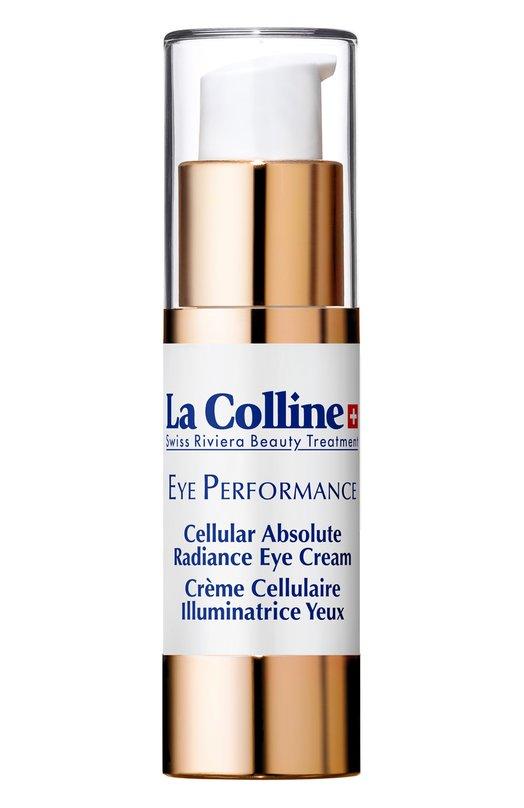 Крем для контура глаз с клеточным комплексом Cellular Absolute Radiance Eye Cream La Colline 8049N/LC