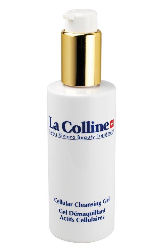 Очищающий гель с клеточным комплексом La Colline 8015N/LC