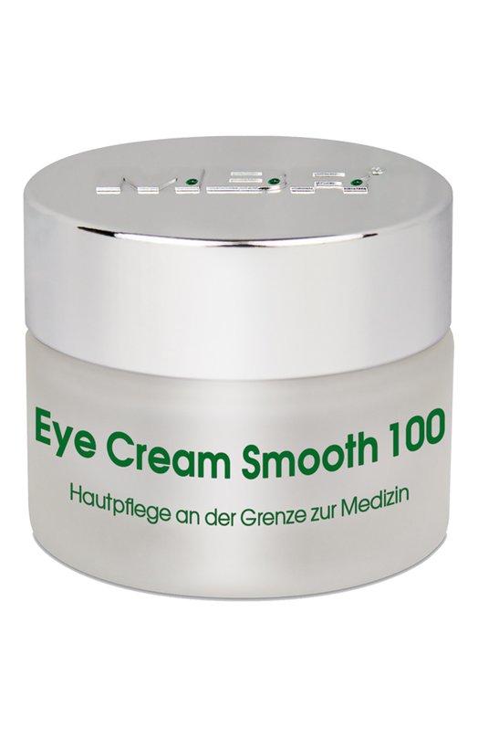 Купить Крем для области вокруг глаз Pure Perfection Eye Cream Smooth Medical Beauty Research, 1403/MBR, Германия, Бесцветный