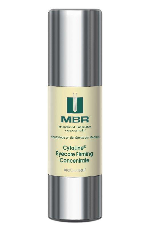 Эмульсия для лица и области вокруг глаз Medical Beauty Research 1304/MBR