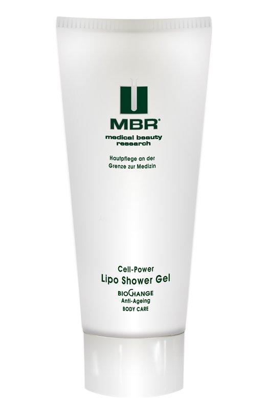 Гель для душа Cellpower Lipo Shower Gel Medical Beauty Research 1601/MBR