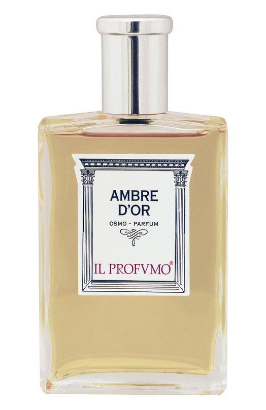 Парфюмерная вода Ambre DOr Il ProfvmoАроматы для женщин<br><br><br>Объем мл: 50<br>Пол: Женский<br>Возраст: Взрослый<br>Цвет: Бесцветный