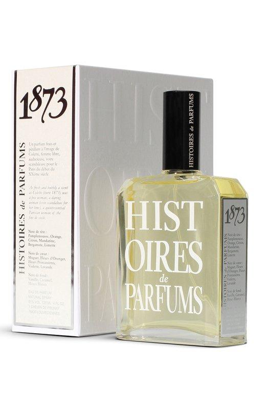 Парфюмерная вода 1873 Histoires de ParfumsАроматы для женщин<br><br><br>Объем мл: 120<br>Пол: Женский<br>Возраст: Взрослый<br>Цвет: Бесцветный