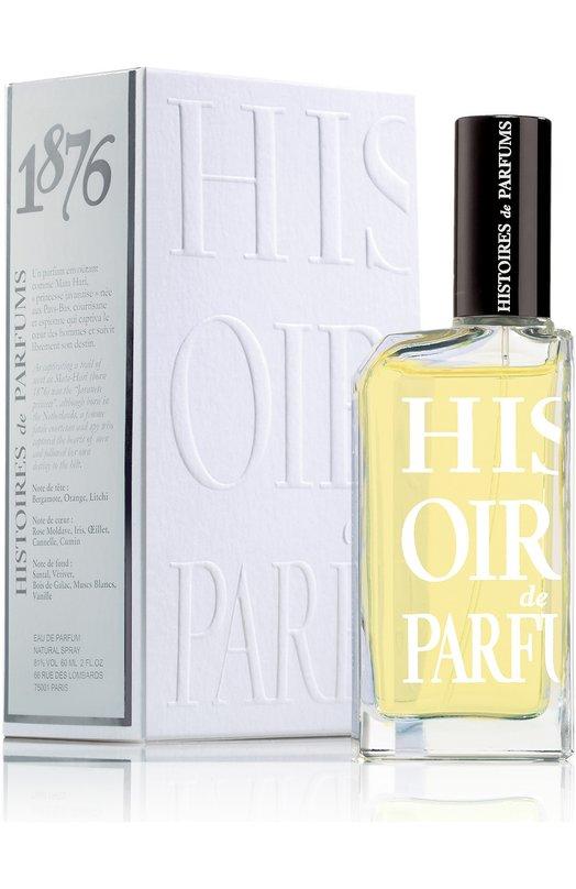 Парфюмерная вода 1876 Histoires de Parfums 1876B60