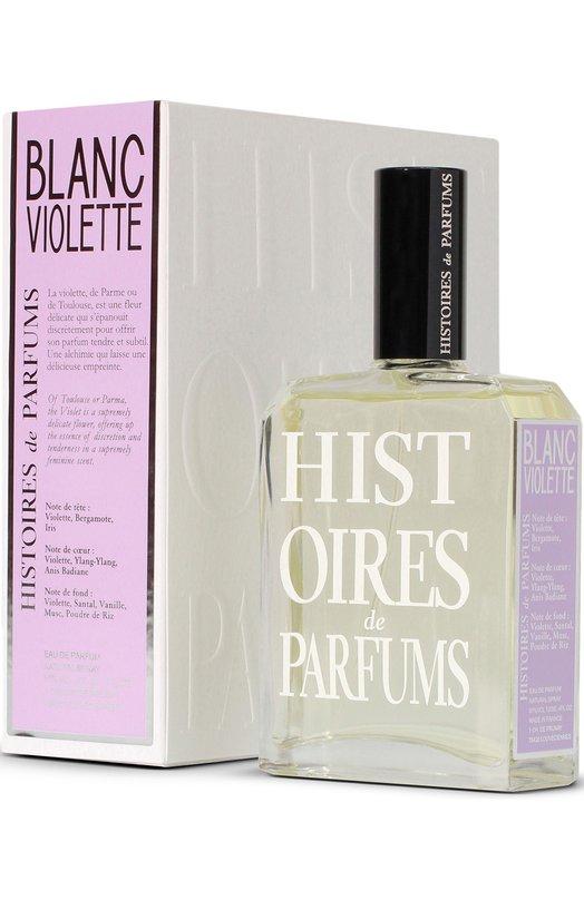 Парфюмерная вода Blanc Violette Histoires de ParfumsАроматы для женщин<br><br><br>Объем мл: 120<br>Пол: Женский<br>Возраст: Взрослый<br>Цвет: Бесцветный