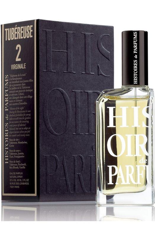 Парфюмерная вода Tubereuse 2 Virginale Histoires de ParfumsАроматы для женщин<br><br><br>Объем мл: 60<br>Пол: Женский<br>Возраст: Взрослый<br>Цвет: Бесцветный