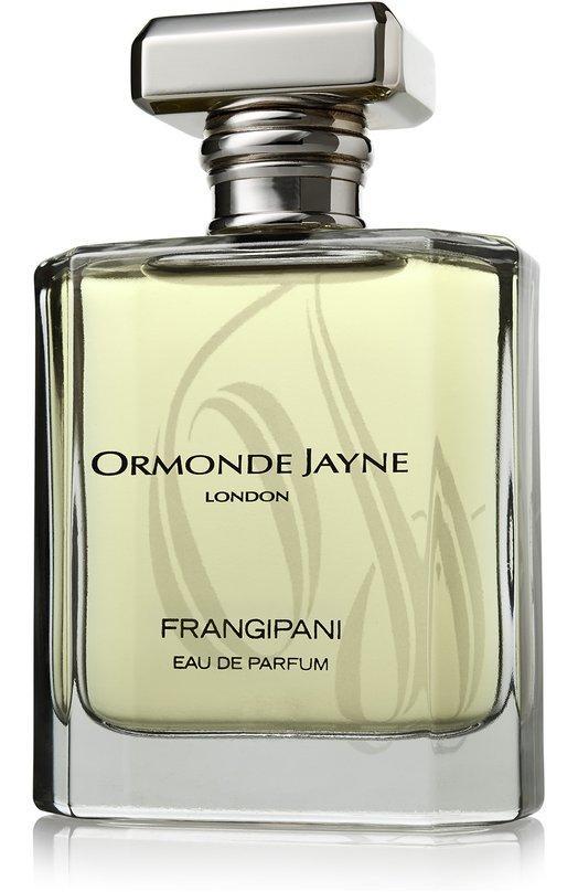 Парфюмерная вода Frangipani Ormonde JayneАроматы для женщин<br><br><br>Объем мл: 120<br>Пол: Женский<br>Возраст: Взрослый<br>Цвет: Бесцветный