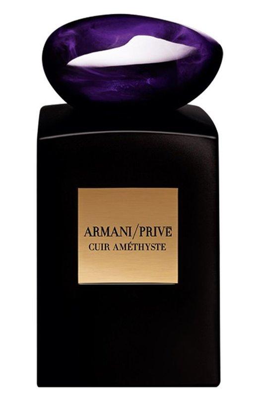 Купить Парфюмерная вода Cuir Amethyste Giorgio Armani, 3605521349293, Франция, Бесцветный