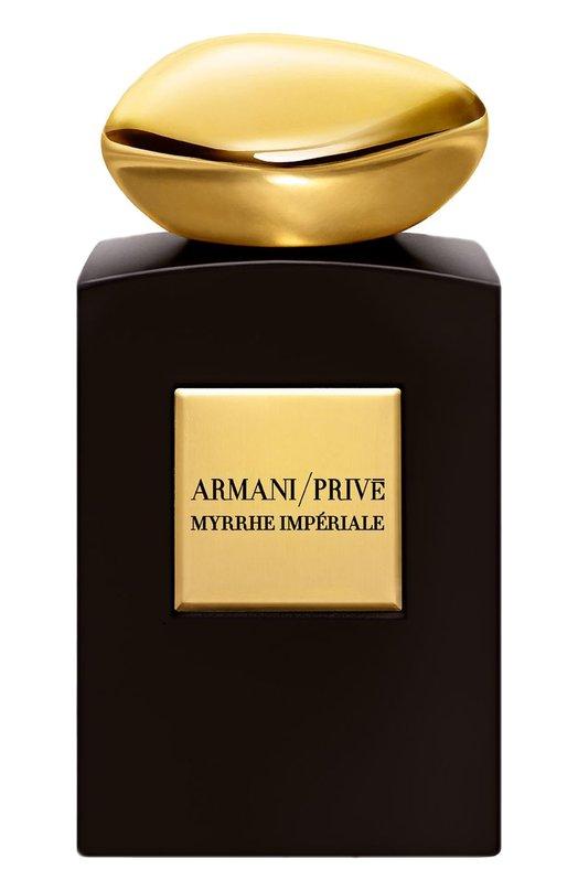 Парфюмерная вода Myrrhe Imperiale Giorgio ArmaniАроматы для женщин<br><br><br>Объем мл: 100<br>Пол: Женский<br>Возраст: Взрослый<br>Цвет: Бесцветный