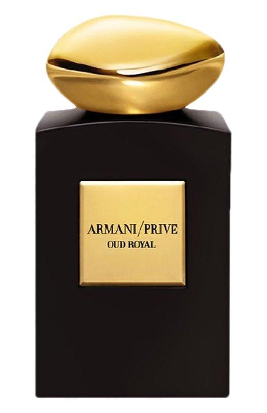 Купить Парфюмерная вода Oud Royal Giorgio Armani, 3605521347671, Франция, Бесцветный