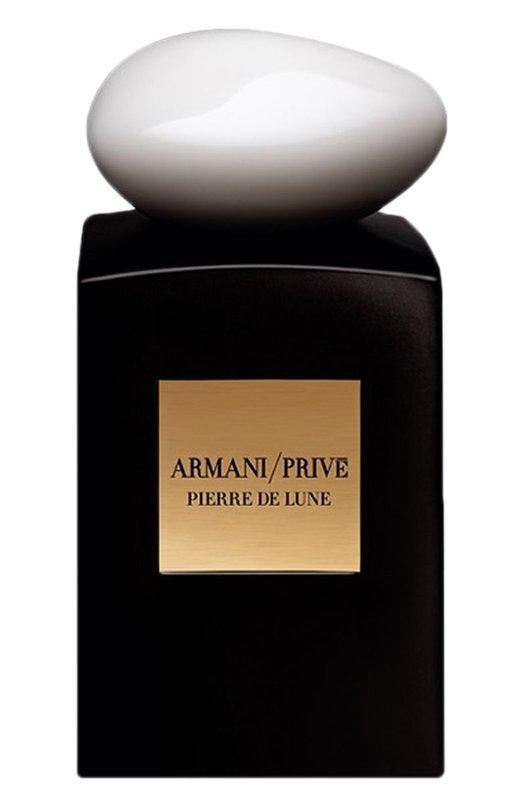 Купить Парфюмерная вода Pierre De Lune Giorgio Armani, 3605521349651, Франция, Бесцветный