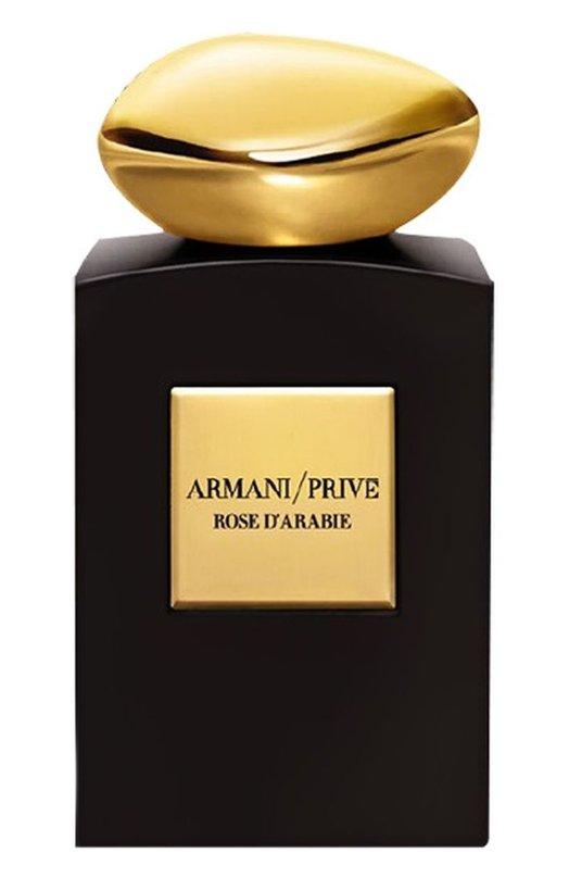 Парфюмерная вода Rose DArabie Giorgio ArmaniАроматы для женщин<br><br><br>Объем мл: 100<br>Пол: Женский<br>Возраст: Взрослый<br>Цвет: Бесцветный