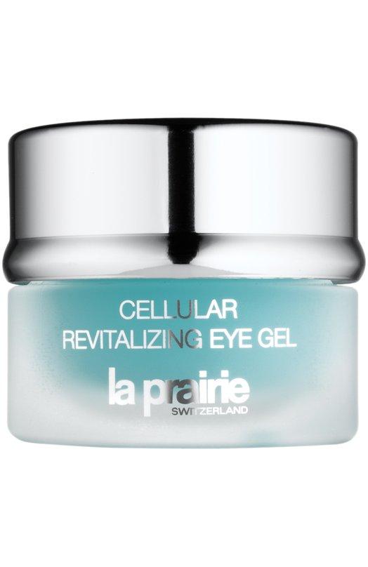 Восстанавливающий гель для глаз с клеточным комплексом Cellular Revitalizing Eye Gel La Prairie 7611773184311