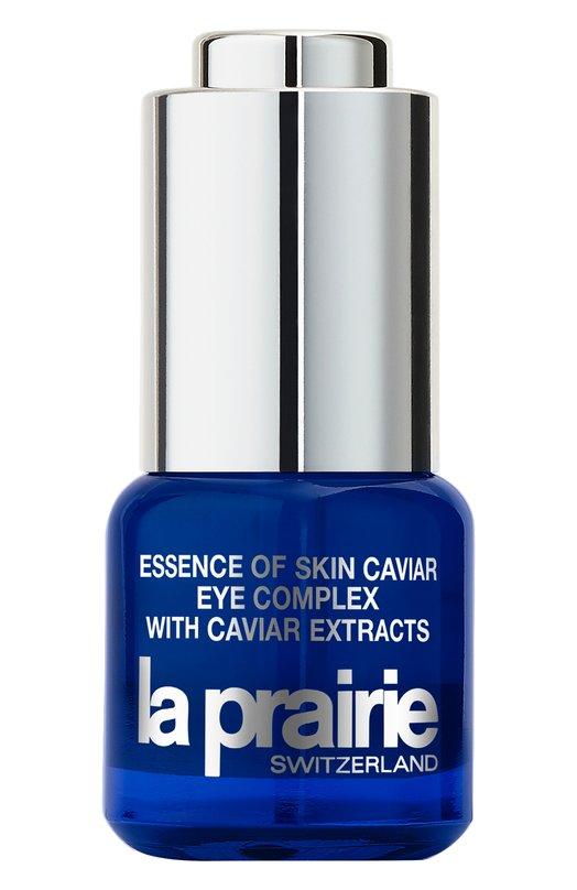 Гель для контура глаз Essense Of Skin Caviar Eye Complex With Caviar Extracts La PrairieДля кожи вокруг глаз<br><br><br>Объем мл: 15<br>Пол: Женский<br>Возраст: Взрослый<br>Цвет: Бесцветный