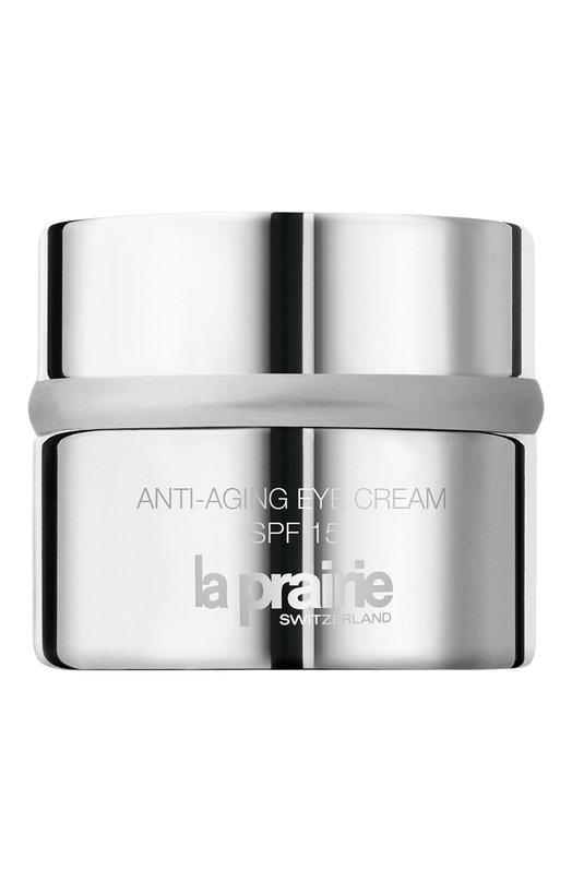 Купить Крем антивозрастной для области вокруг глаз Anti-Aging Eye Cream SPF 15 La Prairie, 7611773185424, Швейцария, Бесцветный