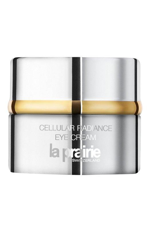 Купить Крем для области вокруг глаз Cellular Radiance Eye Cream La Prairie, 7611773268813, Швейцария, Бесцветный