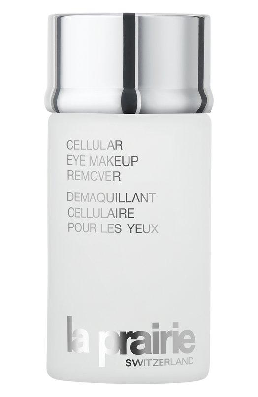 Средство для снятия макияжа с глаз Cellular Eye Make-Up Remover La Prairie 7611773247696