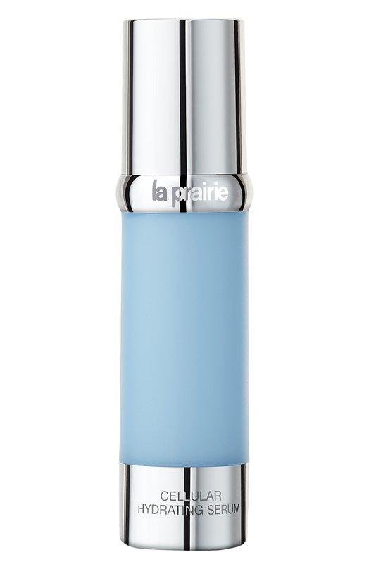 Купить Сыворотка с клеточным комплексом Cellular Hydrating Serum La Prairie, 7611773265454, Швейцария, Бесцветный