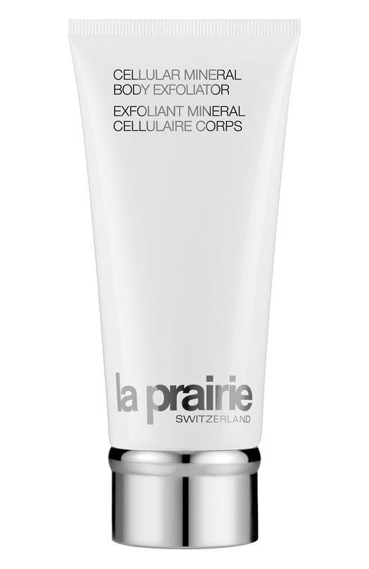Минеральный крем-пилинг для тела Cellular Mineral Body Exfoliator La Prairie 7611773026826