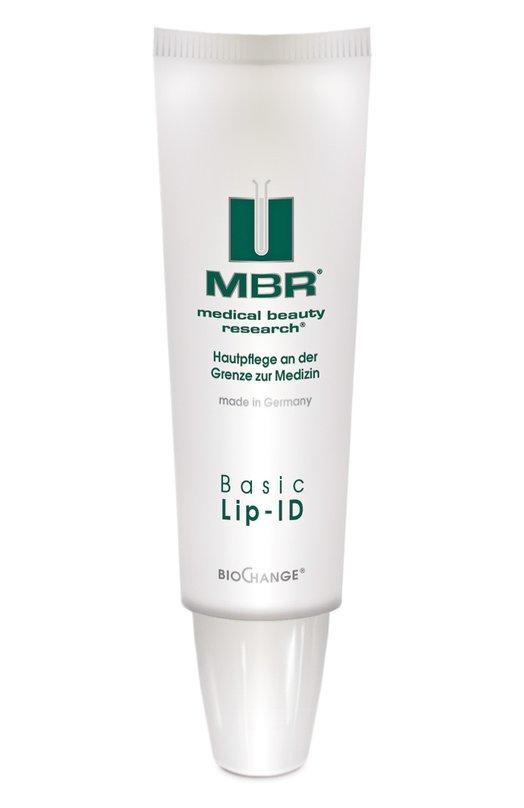 Купить Бальзам для губ Biochange Basic Lip-ID Medical Beauty Research Германия HE00268149 1228/MBR