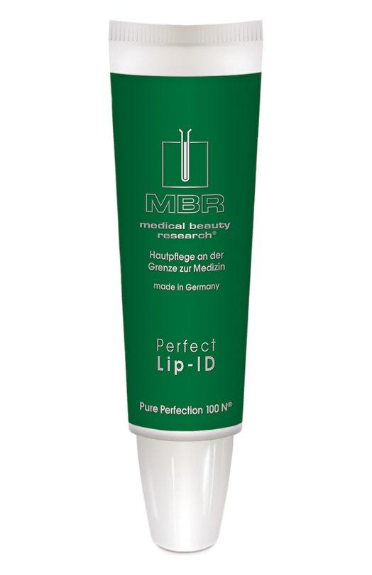 Бальзам для губ Pure Perfection Perfect Lip-ID Medical Beauty ResearchУход<br><br><br>Объем мл: 7<br>Цвет: Бесцветный<br>Пол: Женский<br>Возраст: Взрослый