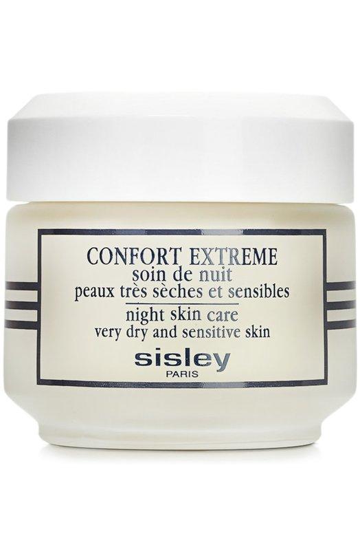 Купить Крем ночной Confort Extreme Sisley, 124700, Франция, Бесцветный