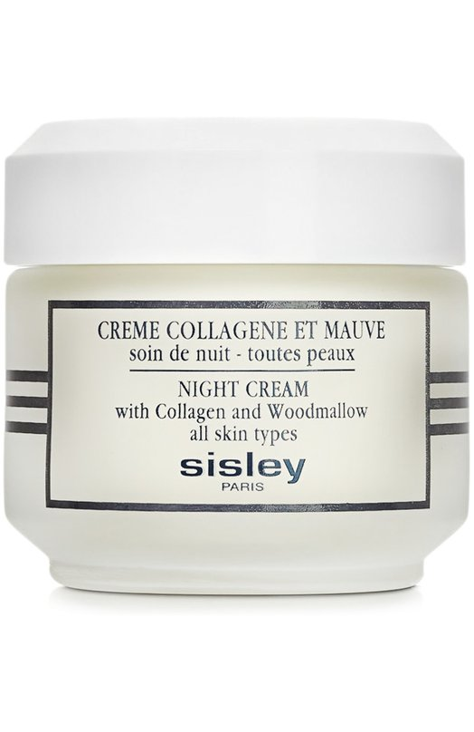 Купить Ночной крем с коллагеном и мальвой Night Cream With Collagen and Woodmallow Sisley Франция P017306 122800