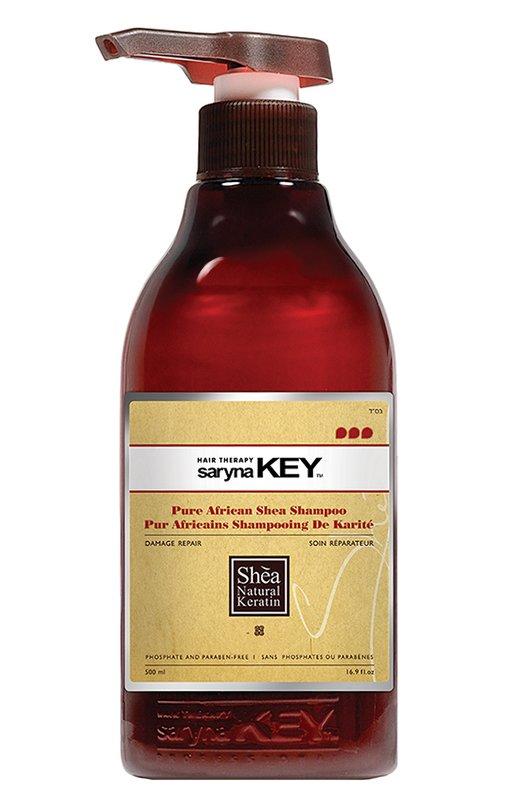 Восстанавливающий шампунь с Африканским маслом Ши Saryna KeyШампуни<br><br><br>Объем мл: 500<br>Пол: Женский<br>Возраст: Взрослый<br>Цвет: Бесцветный