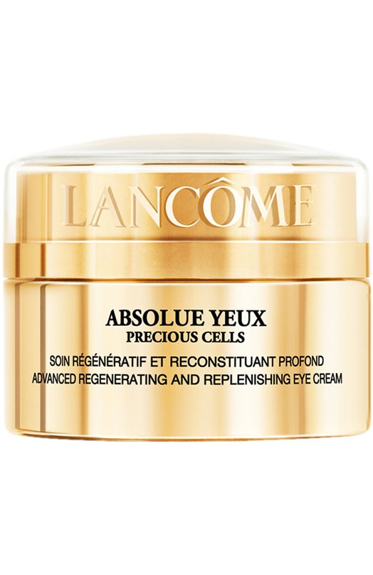 Крем для кожи вокруг глаз Absolue Yeux Precious Cells Lancome 3605532970318