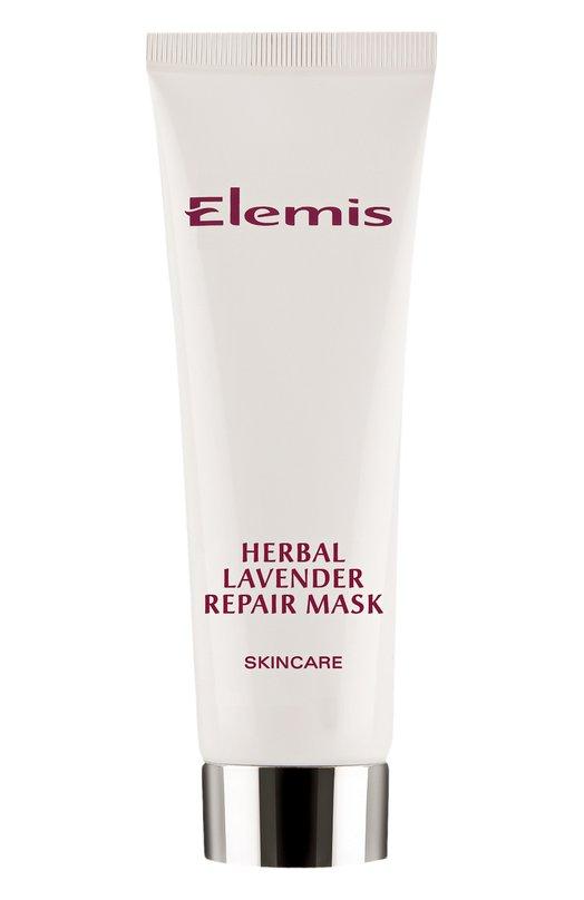 Маска для проблемной кожи Herbal Lavender Repair Mask ElemisМаски / Ампулы<br><br><br>Объем мл: 75<br>Пол: Женский<br>Возраст: Взрослый<br>Цвет: Бесцветный