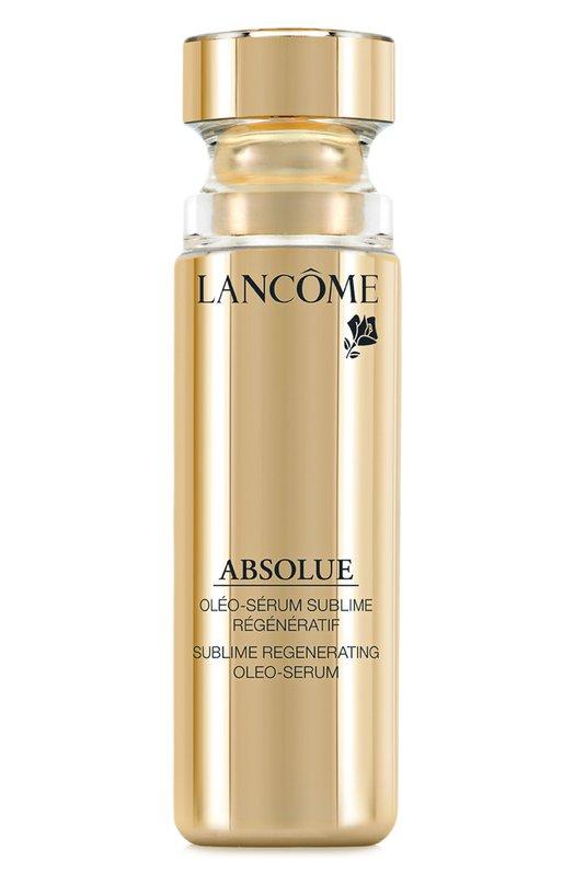 Сыворотка Absolue Sublime Regenerating Oleo-Serum LancomeСыворотки<br><br><br>Объем мл: 30<br>Пол: Женский<br>Возраст: Взрослый<br>Цвет: Бесцветный