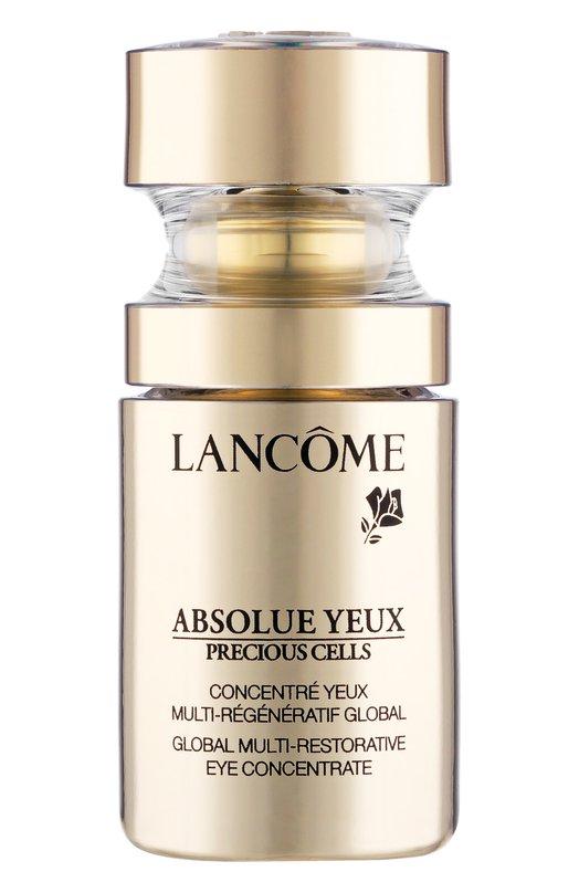 Купить Сыворотка для кожи вокруг глаз Absolue Yeux Precious Cells Lancome, 3605533230596, Франция, Бесцветный