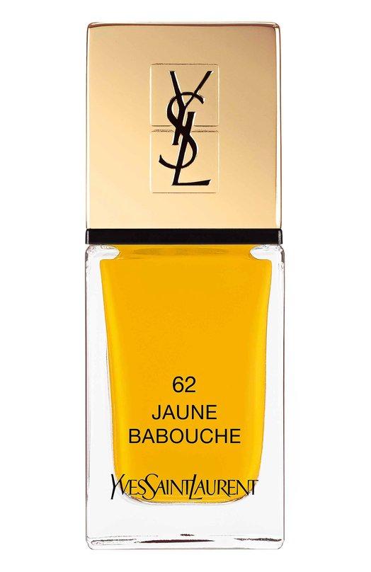 Лак для ногтей La Laque Couture 62 Jaune Babouche YSLЛаки для ногтей<br><br><br>Объем мл: 0<br>Цвет: Бесцветный<br>Пол: Женский<br>Возраст: Взрослый