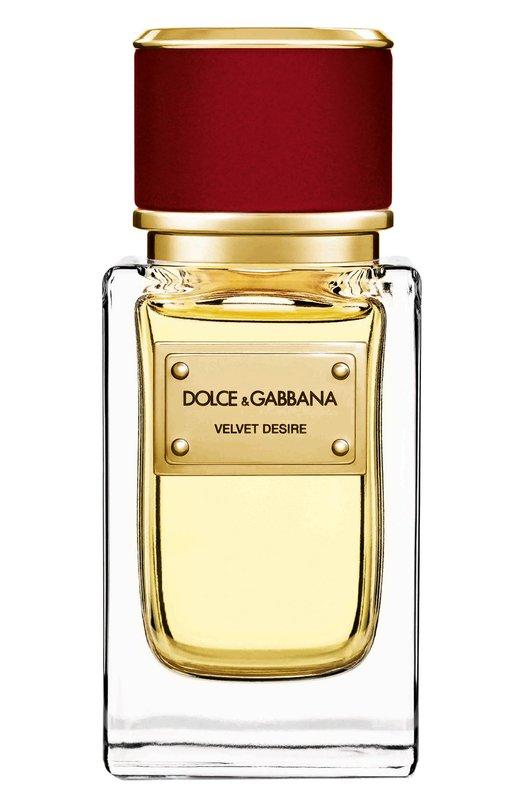 Парфюмерная вода Velvet Collection Desire Dolce &amp; GabbanaАроматы для женщин<br><br><br>Объем мл: 50<br>Пол: Женский<br>Возраст: Взрослый<br>Цвет: Бесцветный