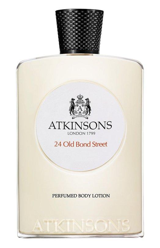 Лосьон для тела 24 Old Bond Street AtkinsonsУвлажнение / Питание<br><br><br>Объем мл: 200<br>Пол: Женский<br>Возраст: Взрослый<br>Цвет: Бесцветный