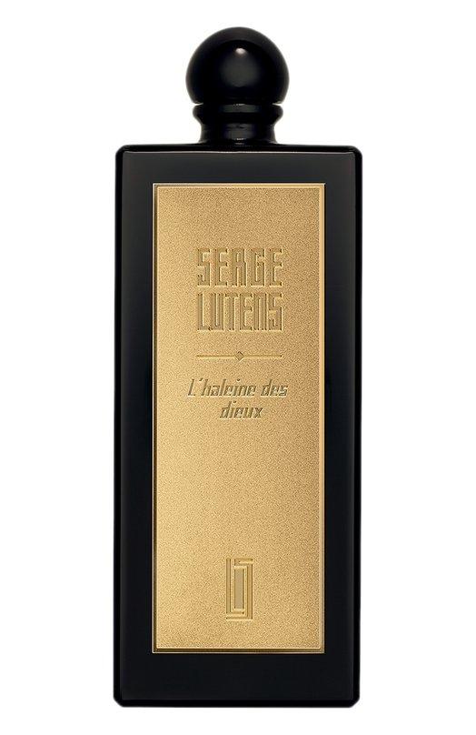 ����������� ���� L`Haleine Des Dieus Serge Lutens 1231815_SL