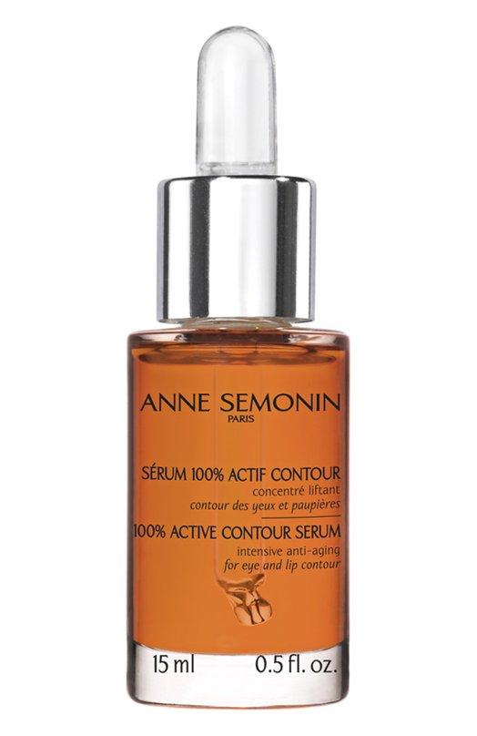 Антивозрастная сыворотка для кожи вокруг глаз и губ Anne Semonin 3700084614250