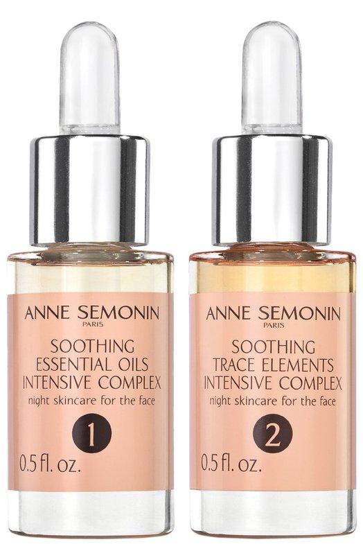 Успокаивающий интенсивный комплекс с эфирными маслами и олигоэлементами Anne Semonin 3700084632308