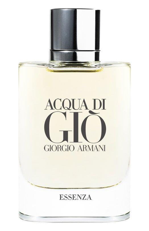 Парфюмерная вода Acqua Di Gio Essenza Giorgio ArmaniАроматы для мужчин<br><br><br>Объем мл: 75<br>Пол: Женский<br>Возраст: Взрослый<br>Цвет: Бесцветный