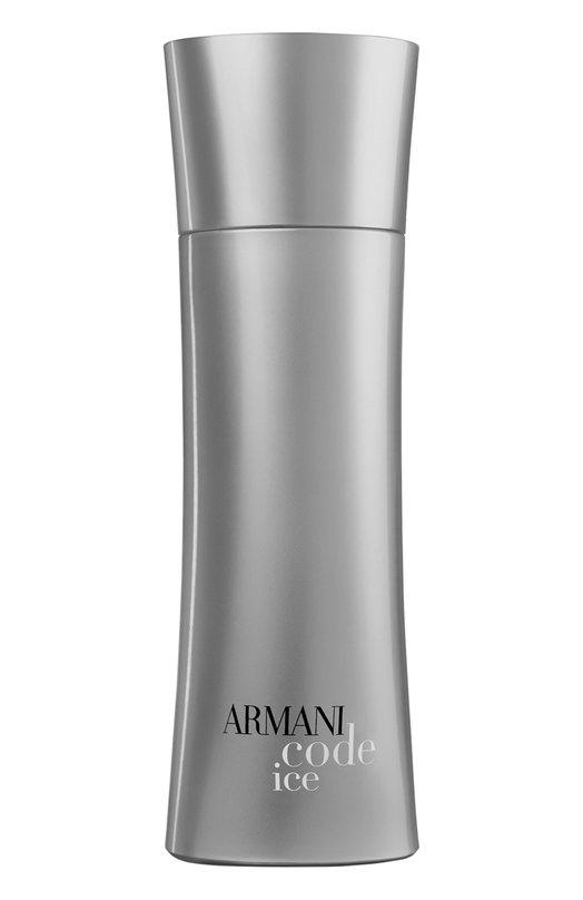 Туалетная вода Armani Code Ice Giorgio ArmaniАроматы для мужчин<br><br><br>Объем мл: 75<br>Пол: Женский<br>Возраст: Взрослый<br>Цвет: Бесцветный
