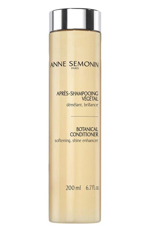 Кондиционер для волос с растительными экстрактами Anne Semonin 3700084627007