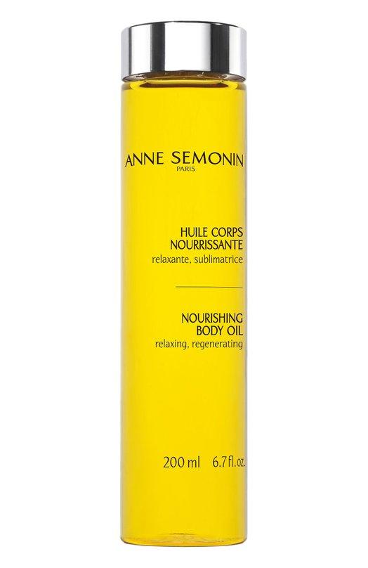 Купить Питательное масло для тела Anne Semonin Франция HE00300230 3700084611341
