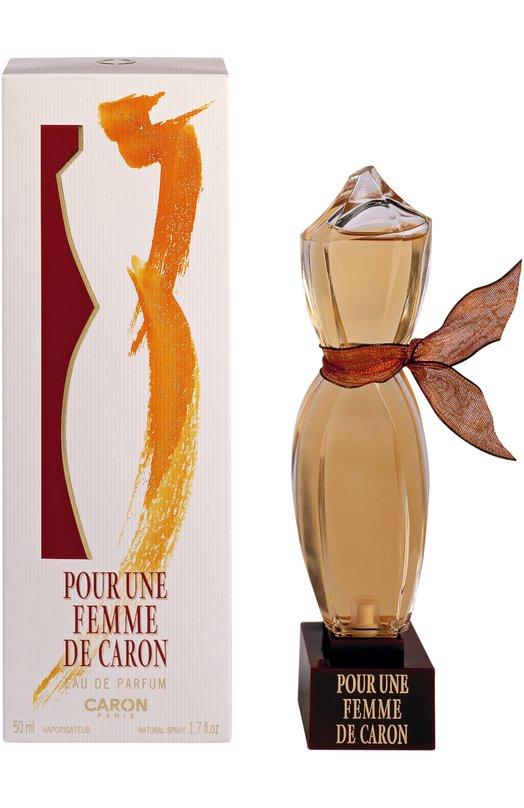 Парфюмерная вода Pour Une Femme CaronАроматы для женщин<br><br><br>Объем мл: 50<br>Пол: Женский<br>Возраст: Взрослый<br>Цвет: Бесцветный