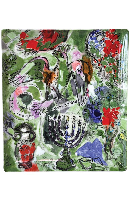 Блюдо Plat ? Matza Les Vitraux D`Hadassah Marc Chagall Bernardaud 1172/21421