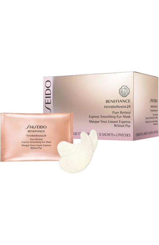Маска моментального действия для контура глаз на основе чистого ретинола Benefiance WrinkleResist24 Shiseido 11036SH