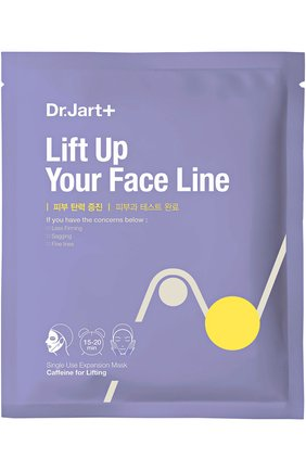 Маска с кофеином для интенсивного лифтинга Dermask Lift Up Your Face Line Dr.Jart+ | Фото №1