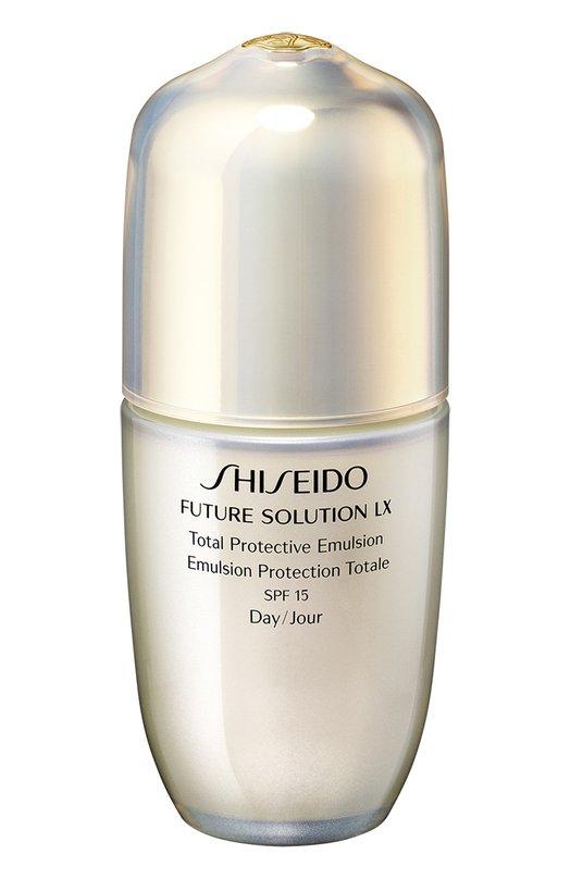 Эмульсия для комплексной защиты кожи Future Solution LX Shiseido 10948SH