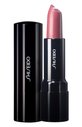 Губная помада Perfect Rouge PK303 Shiseido #color# | Фото №1