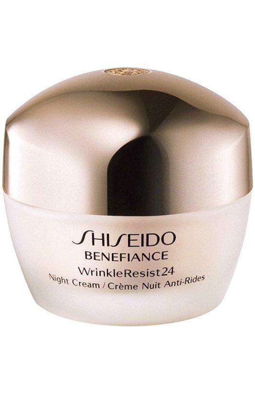 Ночной крем с комплексом против морщин 24 часа Benefiance Shiseido 10309SH